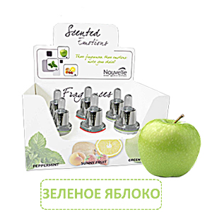 Scented-Emotions-green-apple