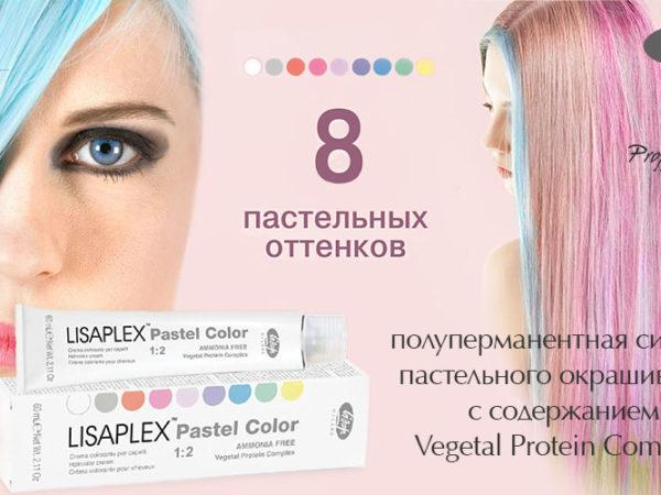 LISAPLEX Pastel Color 2