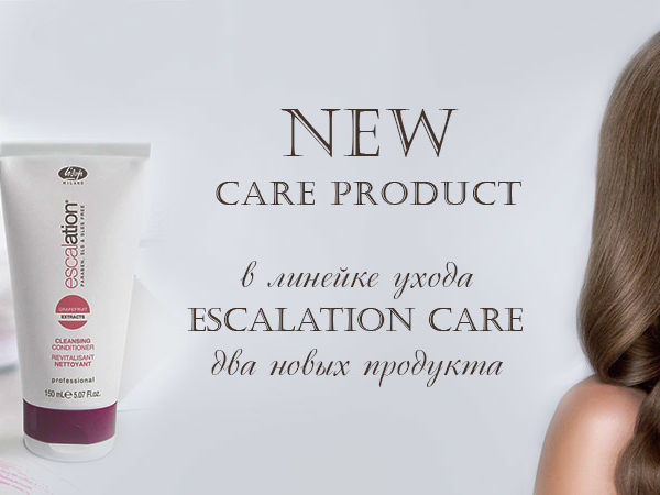 баннер Escalation Care new 4